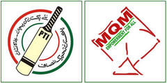 PTI and MQM working toward reconciliation, at least in Karachi?